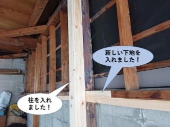 堺市のガレージに下地と柱を入れました