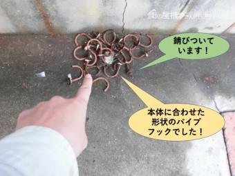 岸和田市のカーポートのパイプフック