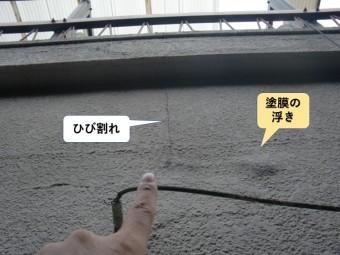 泉大津市の外壁のひび割れと塗膜の浮き