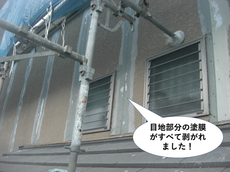 泉大津市の外壁の目地部分の塗膜がすべて剥がれました