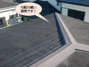 泉佐野市鶴原の勾配の緩いスレート屋根