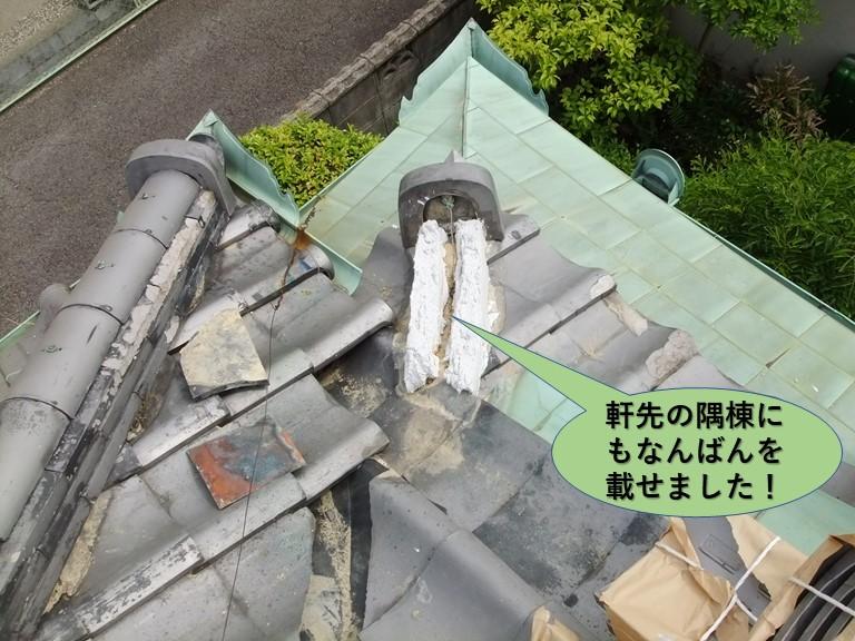 岸和田市の玄関屋根の軒先の隅棟にも漆喰をのせました