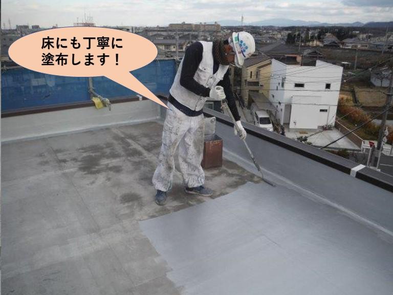 貝塚市の陸屋根の床にも丁寧に塗布します