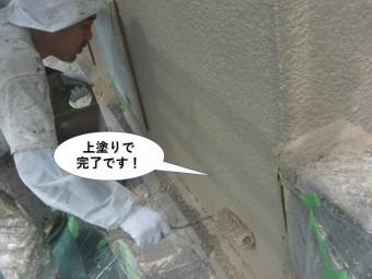 泉大津市の外壁の上塗りで完了です