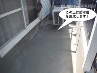 熊取町のベランダ防水の下地を乾燥させます