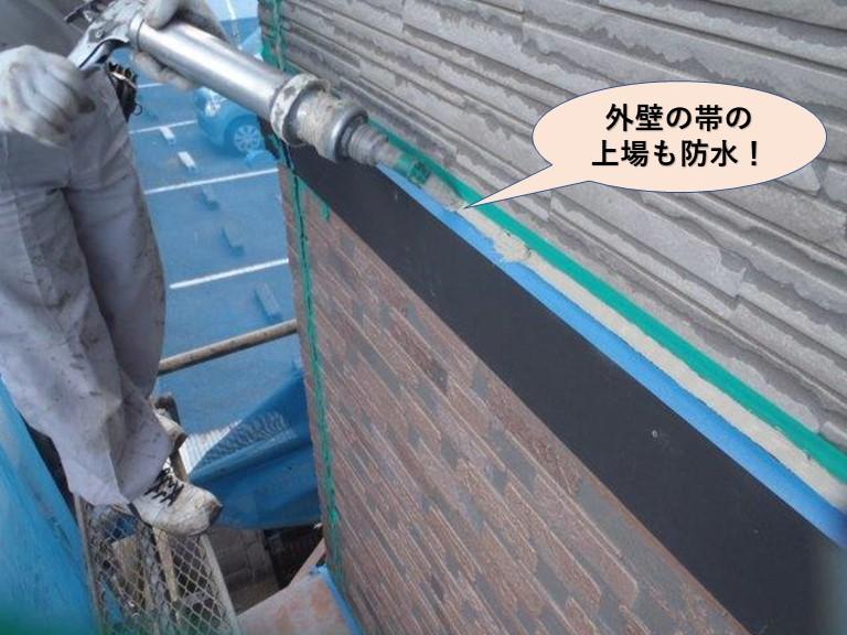 岸和田市の外壁の帯の上場も防水