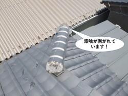 岸和田市の隅棟の漆喰が剥がれています!