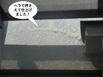 熊取町の外壁に充填したシーリングをヘラで押さえて仕上げました