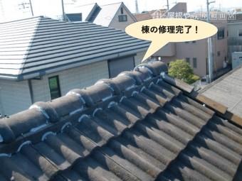 岸和田市の棟の修理完了