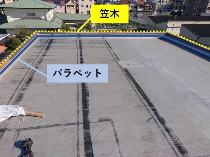 岸和田市の陸屋根の笠木の一部がめくれたということです