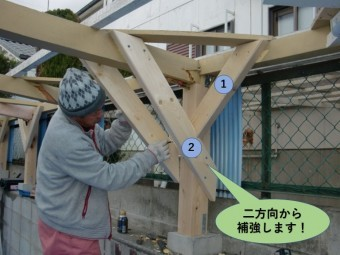 阪南市のカーポートの柱を二方向から補強します