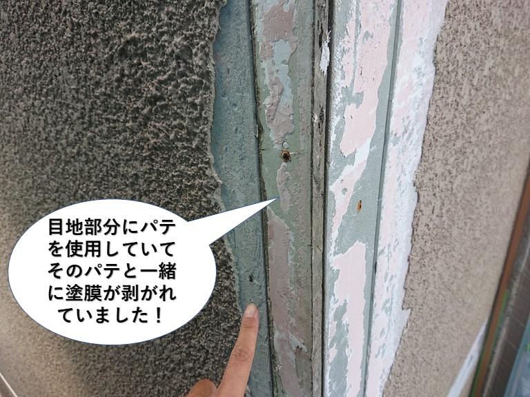 泉大津市の外壁の目地部分にパテを使用しています