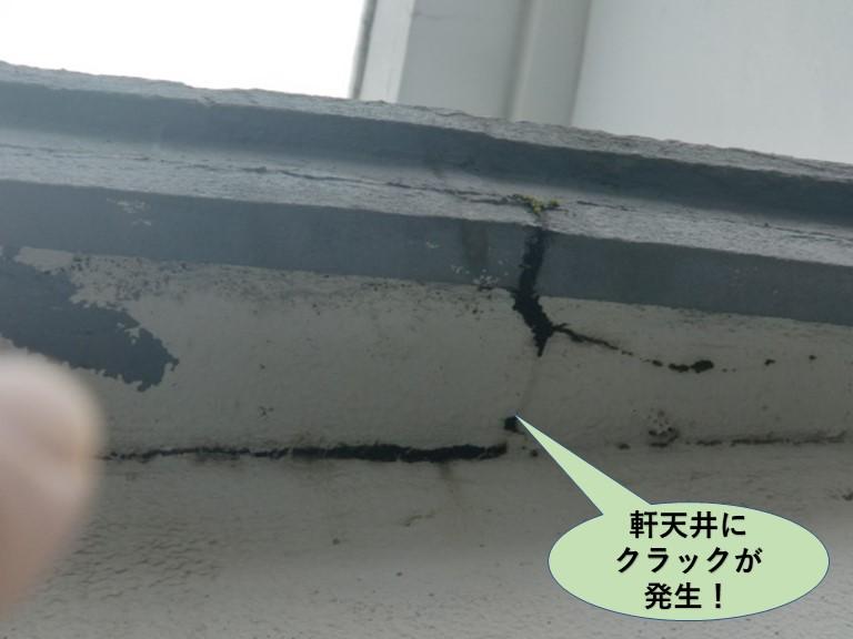 泉佐野市の軒天井にクラックが発生