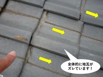 阪南市の屋根の瓦が全体的にズレています