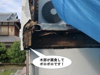 岸和田市のベランダの木部が腐食してボロボロです