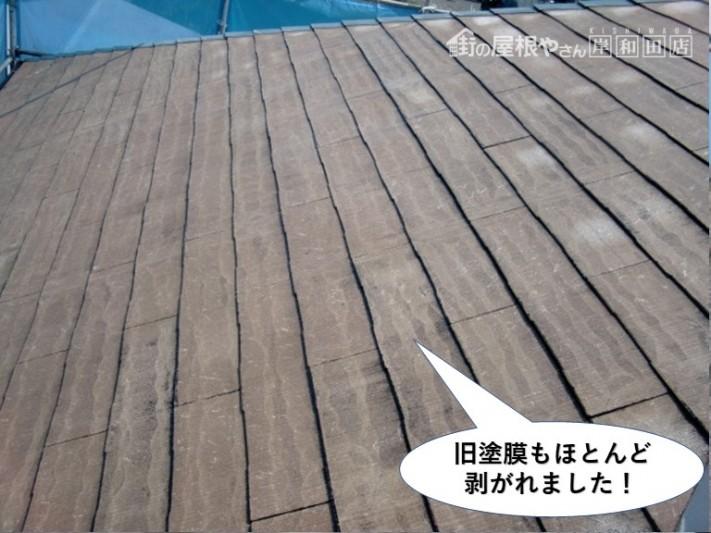 泉大津市の屋根の旧塗膜もほとんど剥がれました