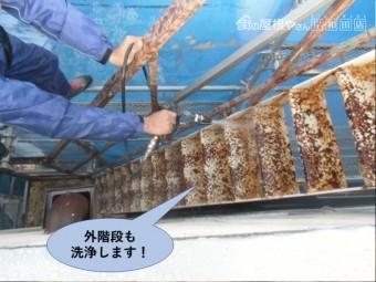 岸和田市の外階段も洗浄します!
