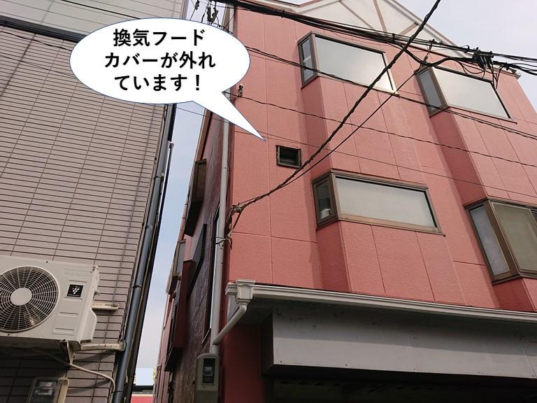 泉佐野市の換気フードカバーが外れています