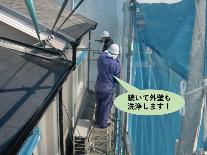 岸和田市の高圧洗浄で続いて外壁も洗浄します