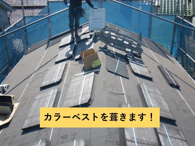忠岡町の屋根を葺きます!