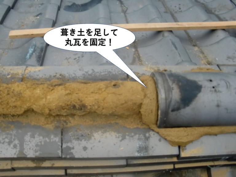泉大津市の水平棟に葺き土を足して丸瓦を固定