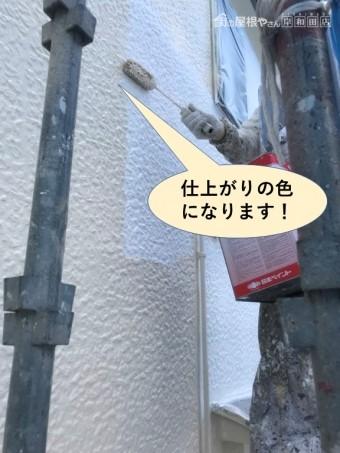 岸和田市の外壁中塗り・仕上がりの色になります