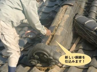 岸和田市の降り棟に新しい銅線を仕込みます