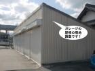 和泉市のガレージの屋根の現地調査
