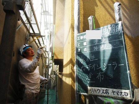 岸和田市春木本町の外壁塗装の下塗り