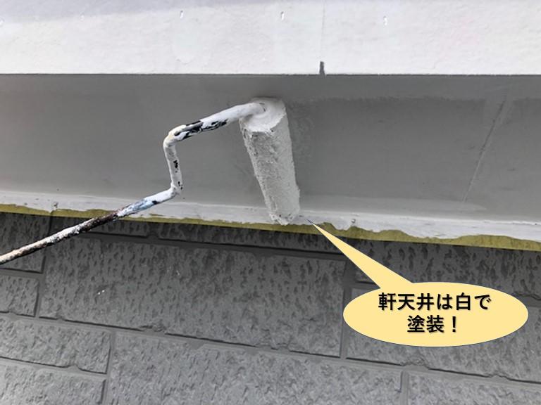貝塚市の軒天井は白で塗装