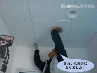 泉佐野市の工場・きれいな天井になりました!