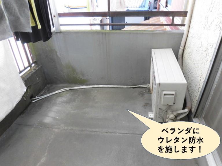 岸和田市のベランダにウレタン防水を施します