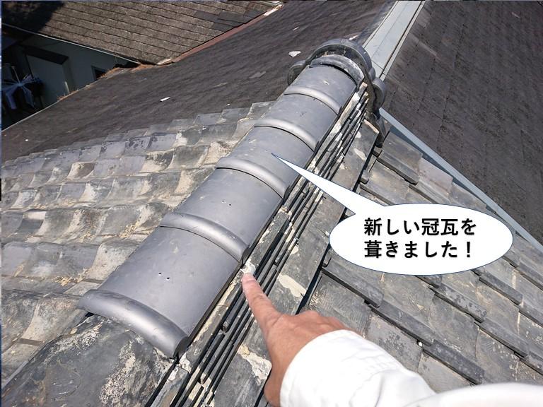 岸和田市の棟に新しい冠瓦を葺きました