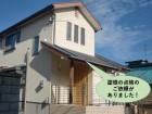 阪南市で屋根の点検のご依頼がありました