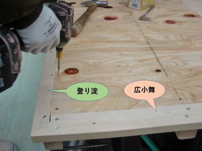泉大津市の玄関ポーチの屋根の広小舞と登り淀の内側に合板を張ります!