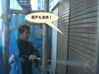 高石市の雨戸も洗浄します!