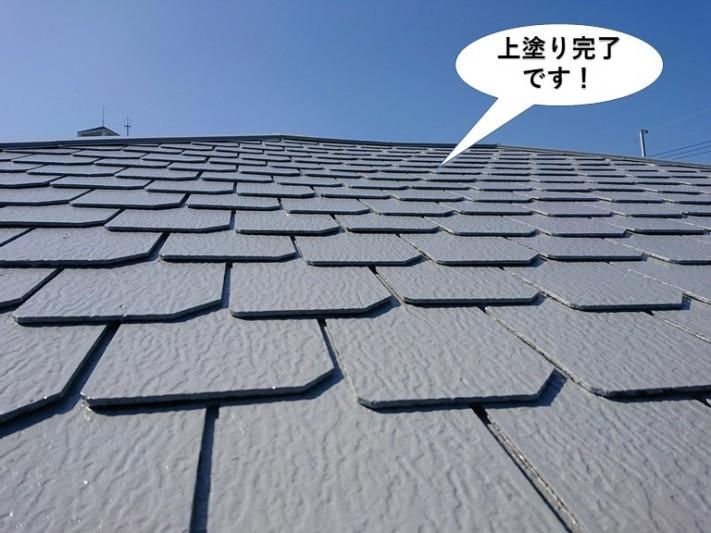 和泉市の屋根の上塗り完了です
