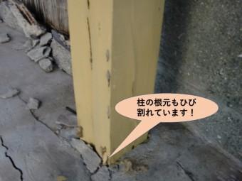 阪南市のカーポートの柱の根元もひび割れています
