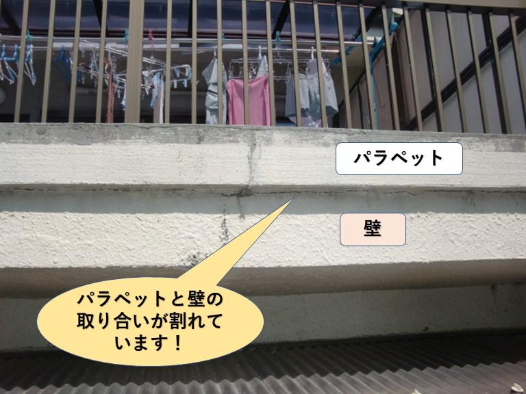 岸和田市のベランダのパラペットと壁の取り合いが割れています!