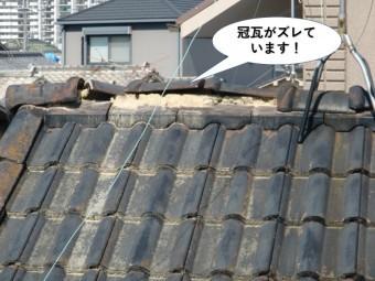 岸和田市の下屋の冠瓦がズレています