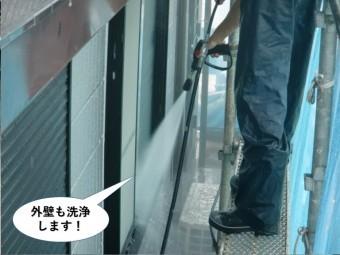 泉大津市の外壁も洗浄します