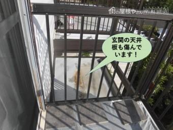 岸和田市の玄関の天井板も傷んでいます