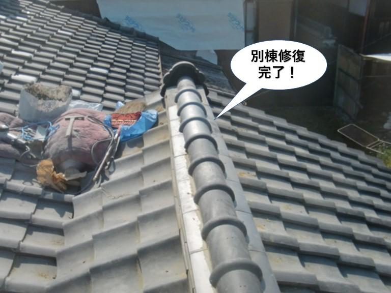 和泉市の別棟修復完了
