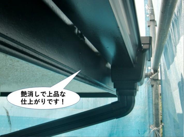 泉大津市の艶消しで上品な仕上がりです