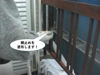 熊取町の手すりに錆止めを塗布します