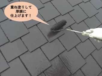 阪南市の屋根を重ね塗りして厚膜に仕上げます
