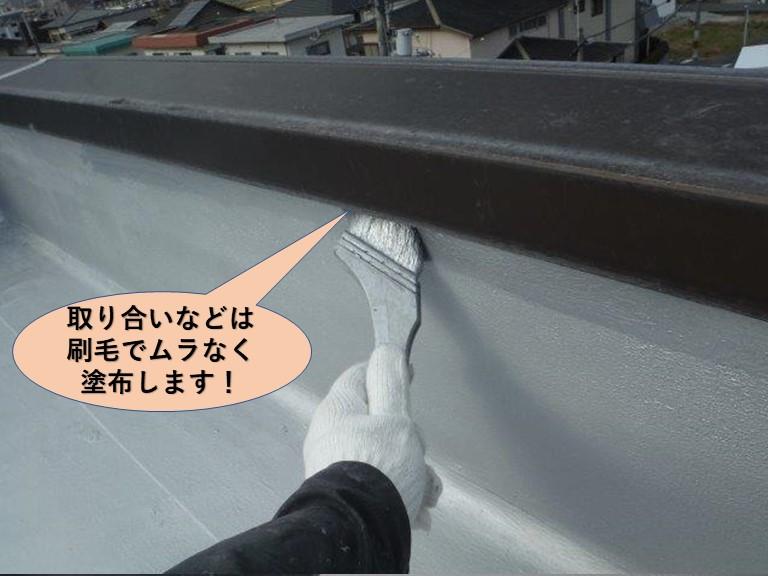貝塚市の陸屋根に保護塗料2回目塗布・取り合いなどは刷毛でムラなく塗布します