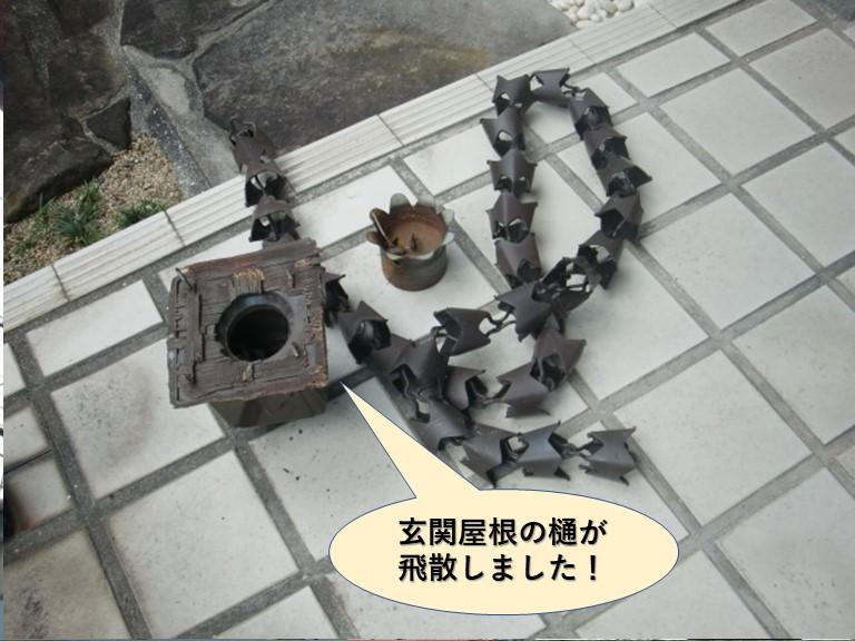 泉大津市の玄関屋根の樋が飛散