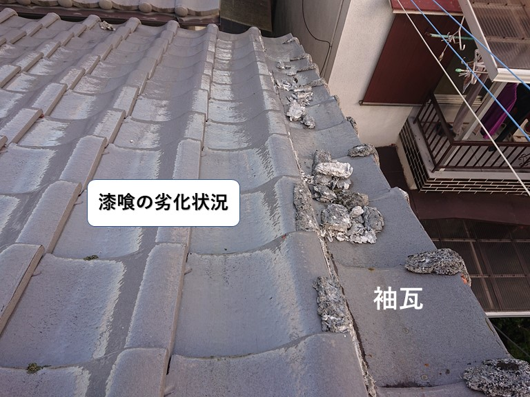 泉佐野市の漆喰の劣化状況