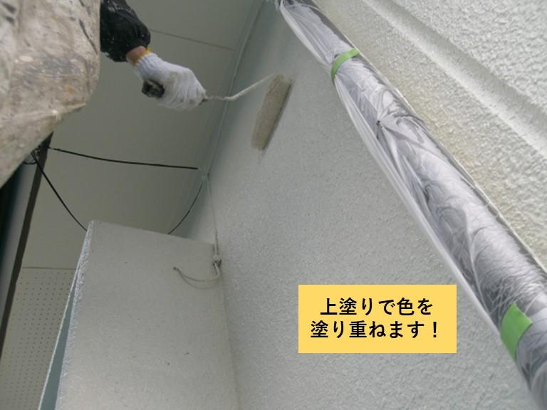 貝塚市の外壁を上塗り